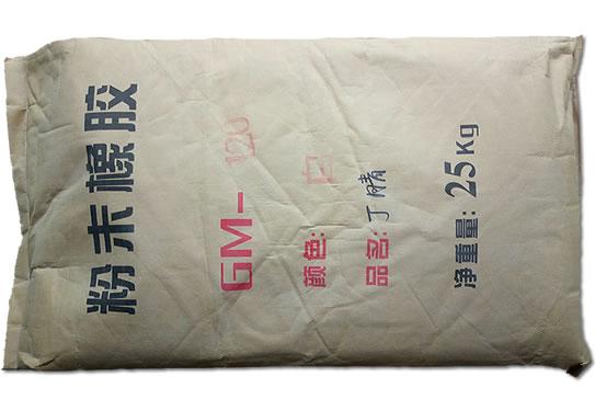 Black and white nitrile rubber powder 4